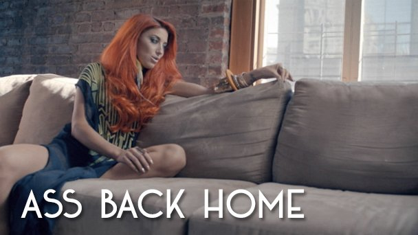 Neon Hitch Ass Back Home